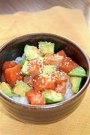 簡単!アボカド鮭丼