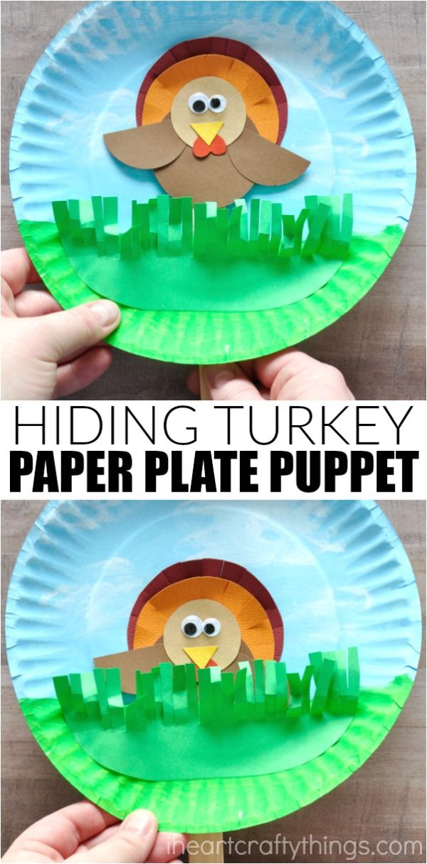 Hiding Turkey Puppet Craft for Thanksgiving | I Heart Crafty Things