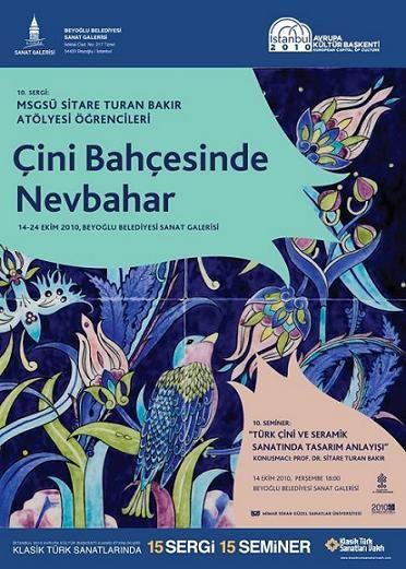 『タイル庭園の春』 ・ 装飾タイル展 : - イスタンブル発 - トルコタイル通信