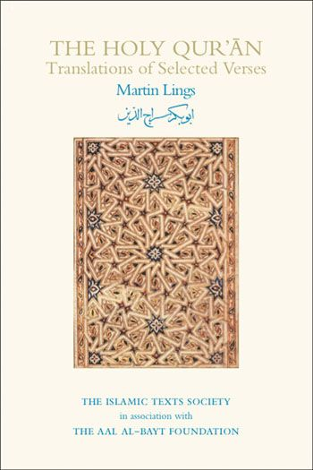 A selection of translations of verses from the Holy Qur'ān by Dr. Martin Lings. It was Dr. Lings' ambition to translate the whole of the Qur'ān into English, which he was sadly unable to achieve. ITS has therefore gathered together all the verses that Dr. Lings was ever able to translate into one book. Now everyone can now appreciate profound learning of an eminent scholar and the beautiful language of a published poet.