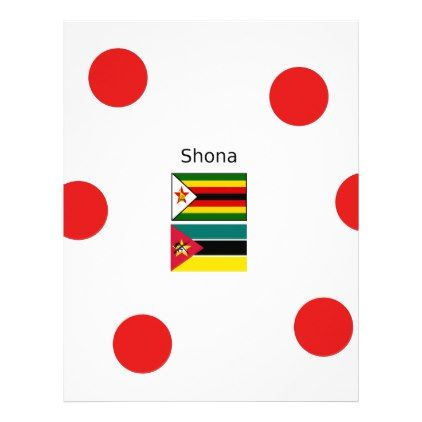 #Shona Language And Zimbabwe and Mozambique Flags Letterhead - #office #gifts #giftideas #business