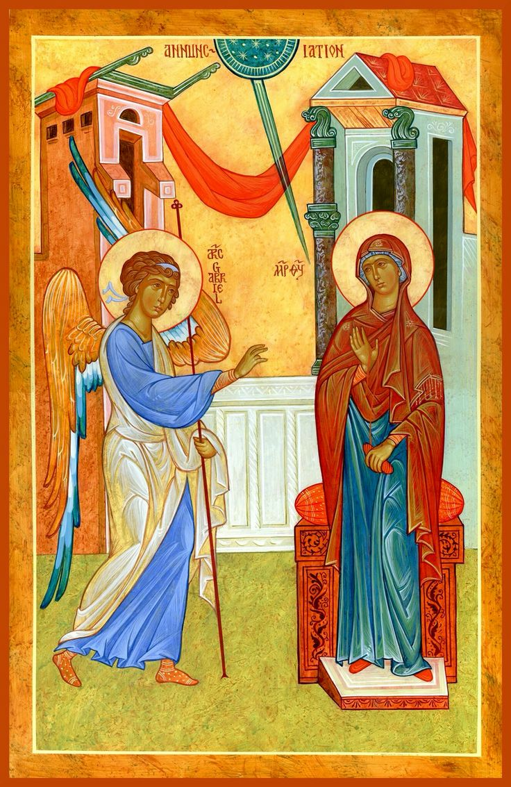 Annunciation by Michael Kapeluck