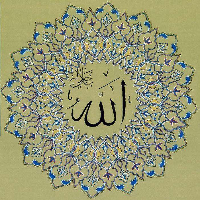 Sacred Arabic Art by Rahima Wear | Arabic Calligraphy Art
