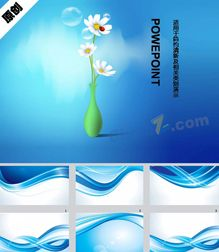 花瓶鲜花ppt背景图片