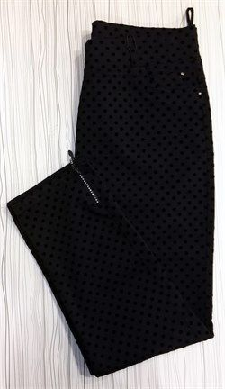 Siyan Puanlı Lastik Bel Full Likralı Pantolon