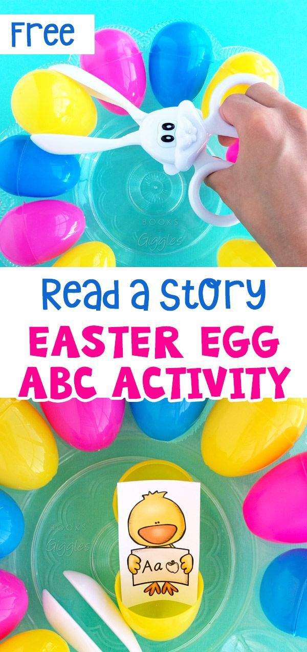 This Easter egg alphabet activity is a fun story extension for the book Peep and Egg: I'm Not Hatching. Children work on fine motor skills as well as ABCs.