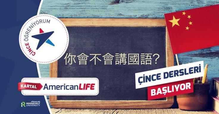 Gelecek yüzyıla damga vurması beklenen Çin pazarına girmek artık daha kolay.