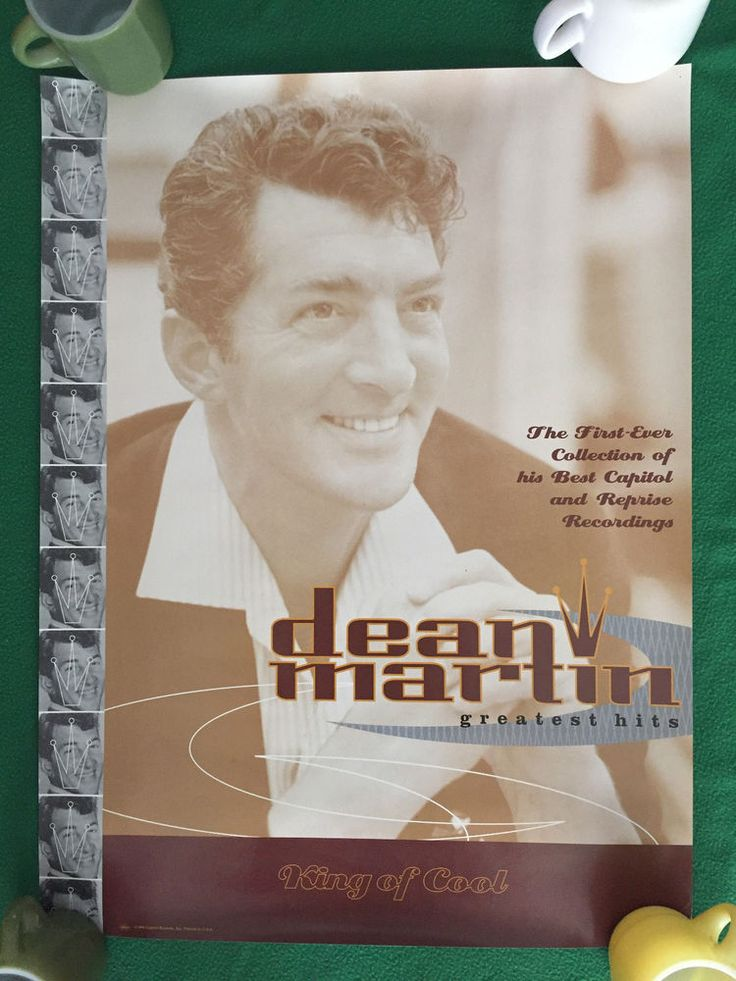 """Dean Martin King of Cool"" Greatest Hits Capitol Promo Poster 18"" x 24"" 2001 