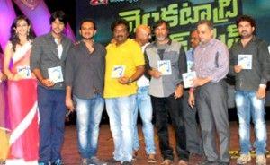 Sandeep Kishan next movie is 'Venkatadri Express' directed by Merlapaka Gandhi and Gemini Kiran is producing the film under Anandi Art Creations Banner - See more at: http://www.tollywoodtimes.com/en/newsfullstory/ux7lacr393/Venkatadri-Express-Audio-Released/3123#sthash.n5t9L0vb.dpuf