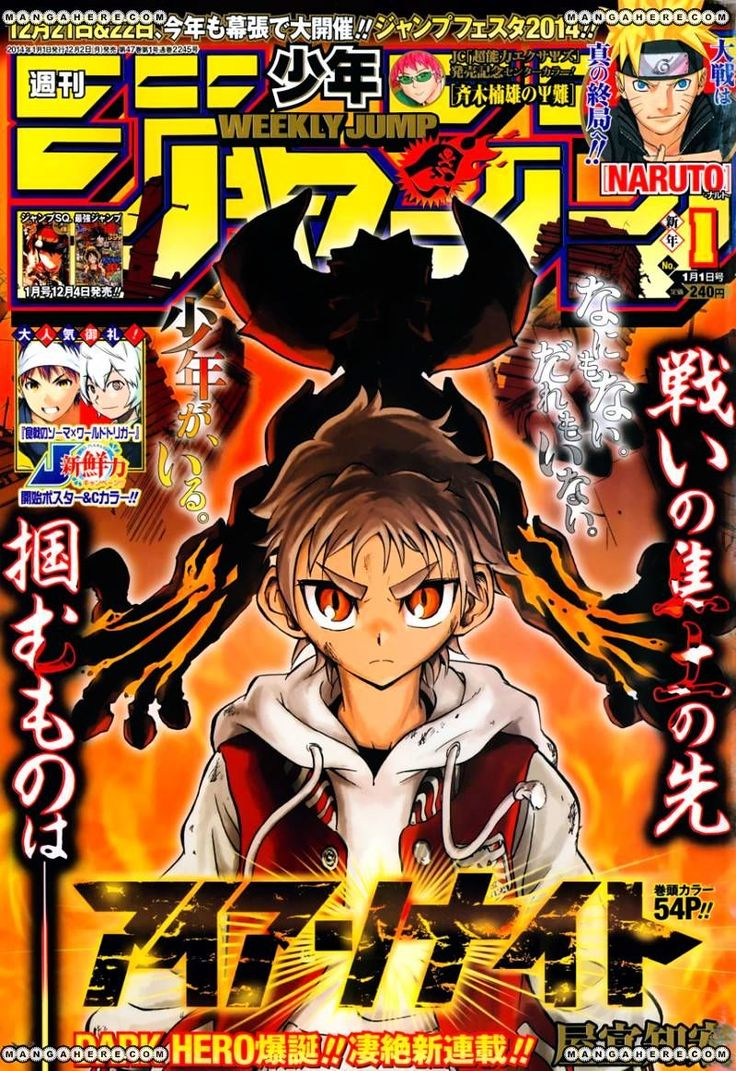 133 best i read manga images on pinterest iron knight 1 read iron knight ch1 online for free stream 5 arubaitofo Images