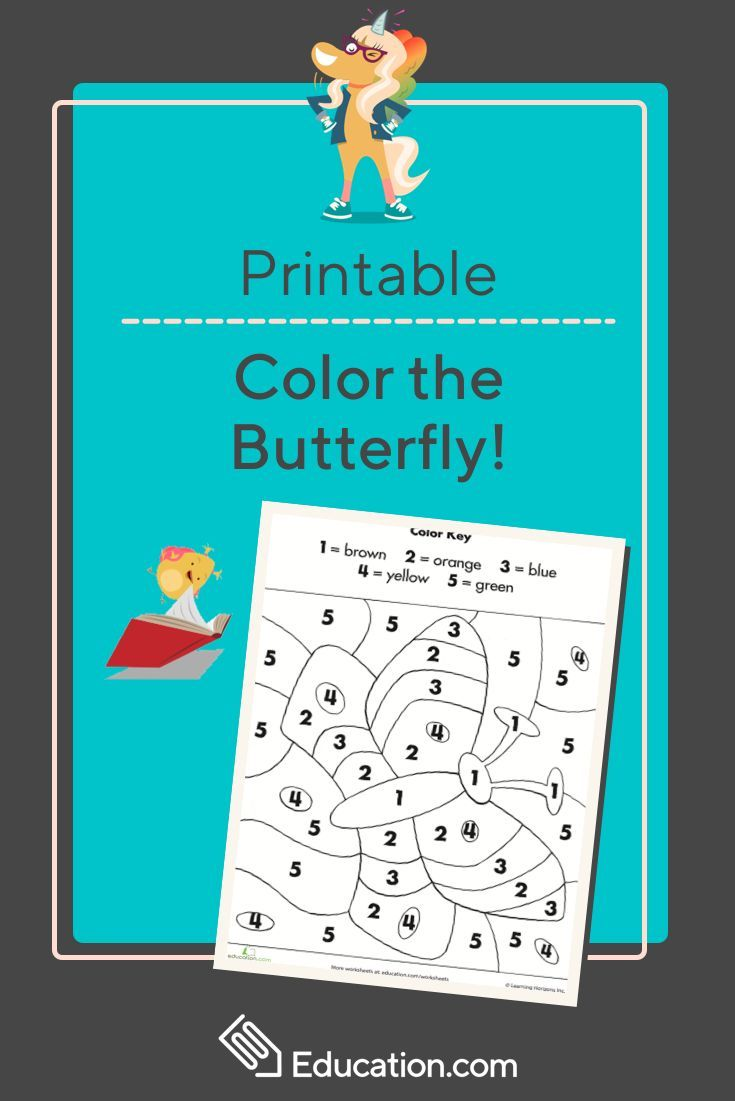 Color by Number Butterfly | Pre-K Parade | Pinterest | Number ...
