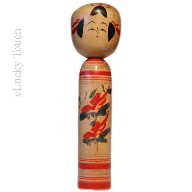 Authentieke Japanse Kokeshi doll. Informatie over Japanse gelukspoppetjes.