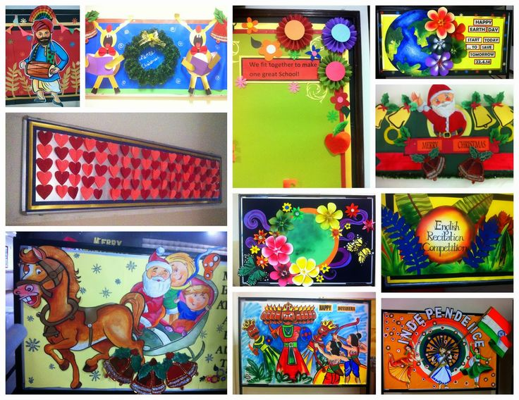 Art ,Craft ideas and bulletin boards for elementary schools: Collection of bulletin boards