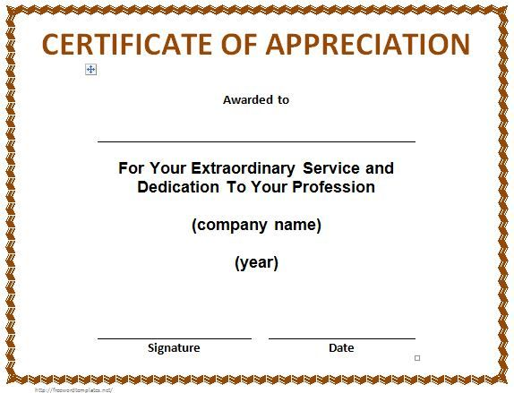 The  Best Certificate Of Appreciation Ideas On