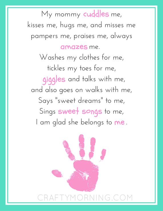 Mommy Belongs to Me Printable Poem for Mother's Day- Crafty Morning