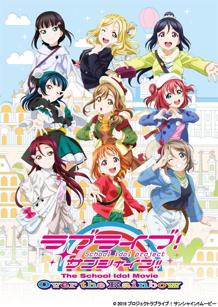 Love Live Sunshine Movie Reveals Details On Story Cast And New Visual Manga Tokyo Anime Over The Rainbow Idol
