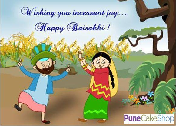 Wishing You all a incessant joy.... Happy Baisakhi.....