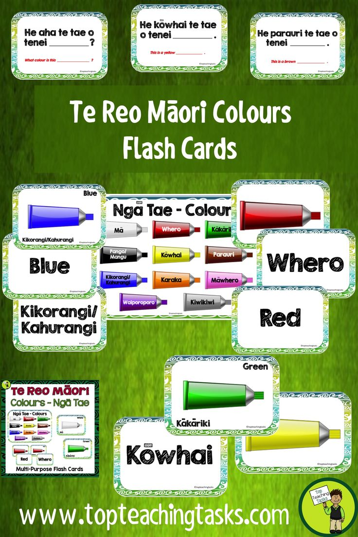 Teach Te Reo Māori Colours (Ngā Tae) in your classroom with these great multi-purpose flash cards. Print and laminate the labels and create a Word Wall. You could also print and laminate the pictures and use these as a visual cue. Use the labels to play card games such as Go Fish, Snap or Memory. Print and laminate the labels and attach to a ring to make a set of flash cards.  Multi-purpose Flash Cards for the following colours: White, Red, Green, Black, Yellow, Brown, Blue, Orange, Pink…