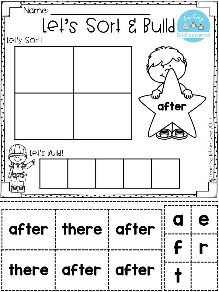 FREE Sight Word Sort and Build. This Sight Word Sort and Build was made with Pre-K in mind. This set is an excellent way to practice simple sight word recognition by sorting and building the sight word focused on and also a great fine motor skill practice. This pack is also perfect for kindergarten. These pages are fun to use throughout the year.