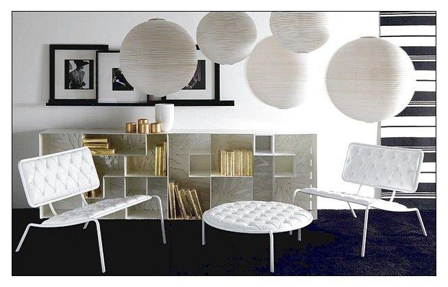 Beautiful White Contemporary Furniture Design