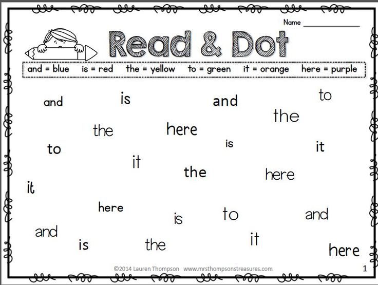 19 best First Grade images on Pinterest   High frequency words ...