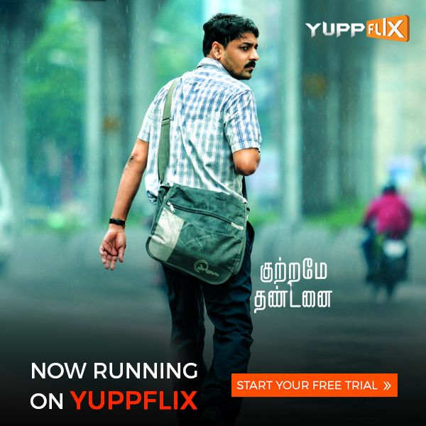 Watch the Mystery-thriller movie #kuttramethandanai starring @aishu_dil & #Vidharth on #YuppFlix at