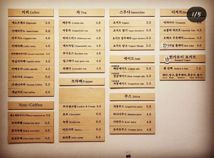 The 25+ best Cafe menu boards ideas on Pinterest Cafe interior - Cafe Menu Template