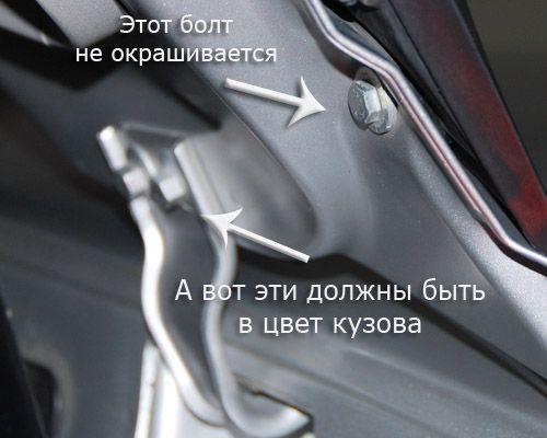 Как распознать битую машину?