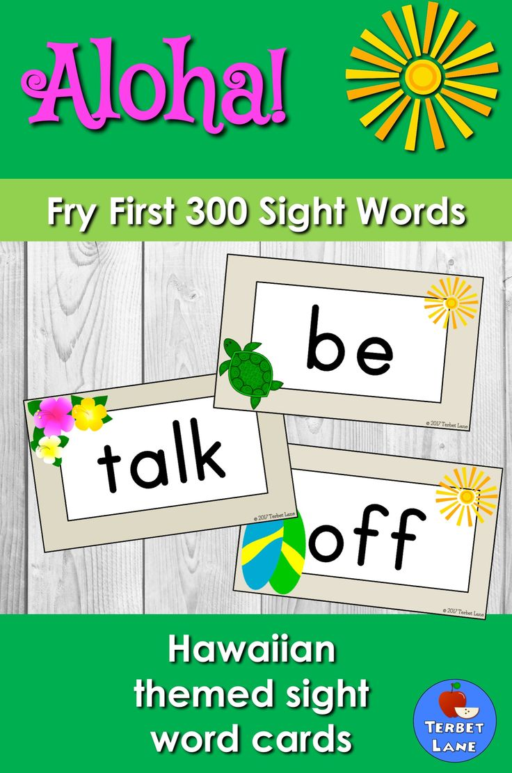 Brighten up your word wall with these sunny Hawaiian themed Fry Sight Word cards!