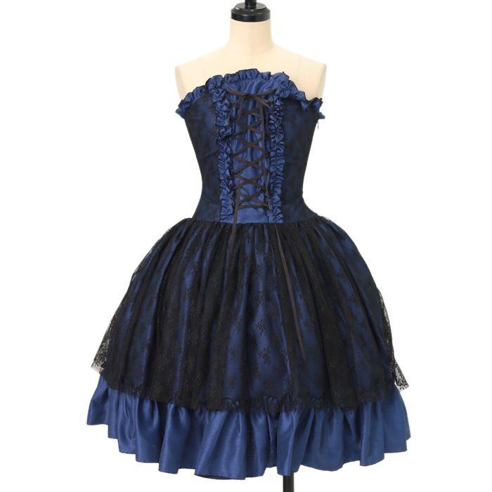 ♡ ATELIER-PIERROT ♡ Corset dress http://www.wunderwelt.jp/products/detail9958.html ☆ ·.. · ° ☆ How to order ☆ ·.. · ° ☆ http://www.wunderwelt.jp/user_data/shoppingguide-eng ☆ ·.. · ☆ Japanese Vintage Lolita clothing shop Wunderwelt ☆ ·.. · ☆
