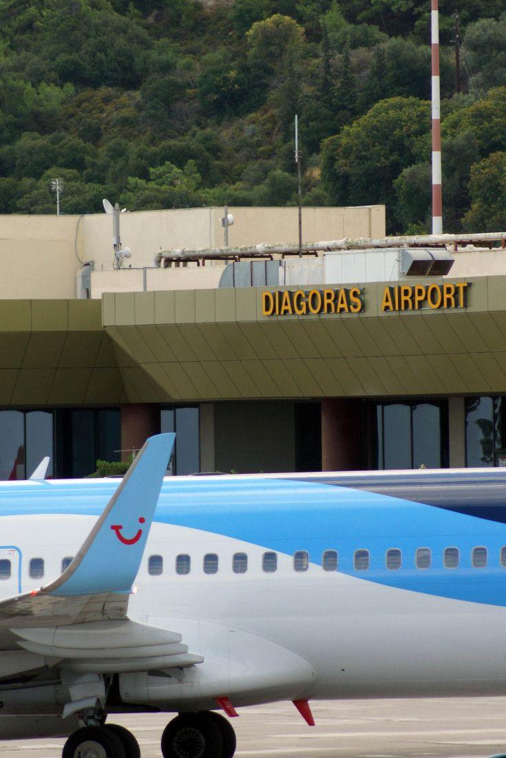 Fraport: Μόνο Έλληνες θα δουλεύουν στα 14 περιφερειακά αεροδρόμια