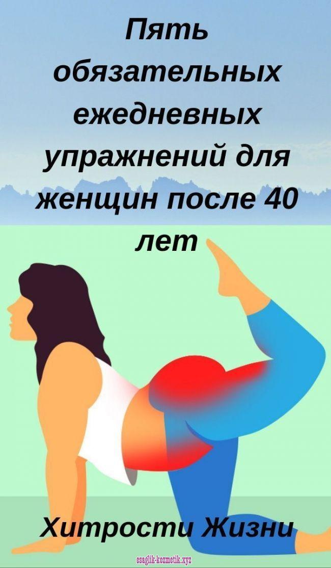 Wie man schnell Gewicht verliert natürlich Julia