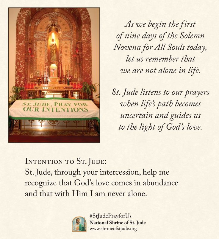 As we begin the first of nine days of the Solemn Novena for All Souls today, let us remember that we are not alone in life. St. Jude listens to our prayers when life's path becomes uncertain and guides us to the light of God's love. shrineofstjude.claretians.org