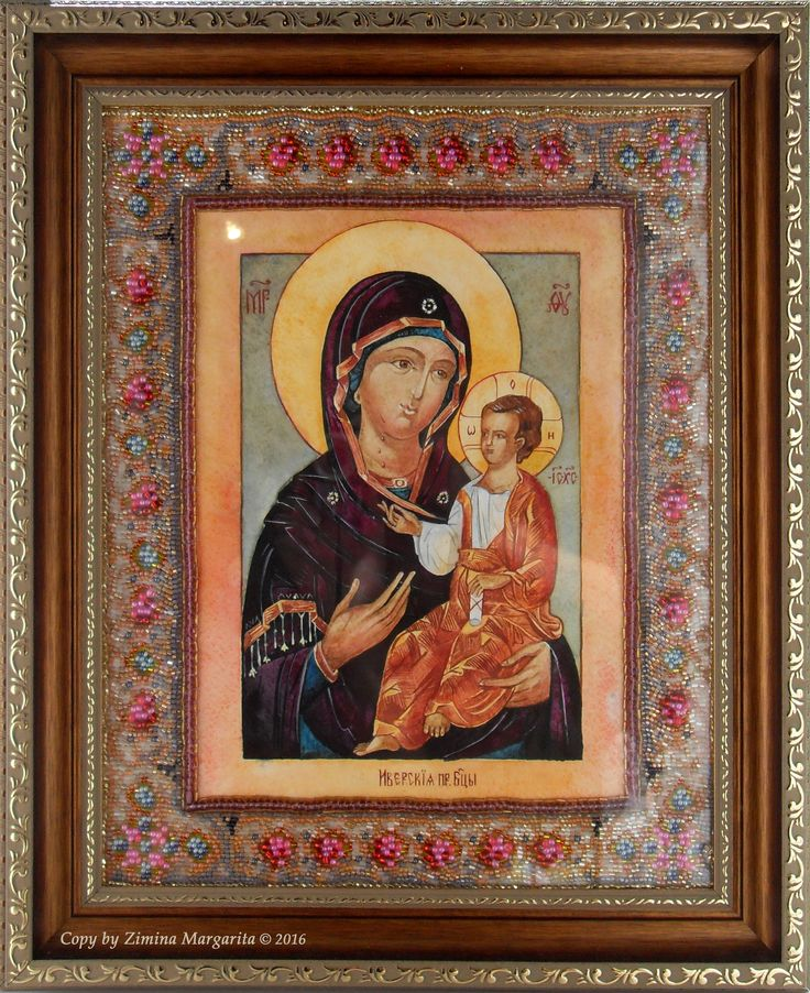 """Icon of the Holy Virgin Iverskaya"" by Margarita Zimina. Икона Пресвятой Богородицы Иверская. Зимина Маргарита."