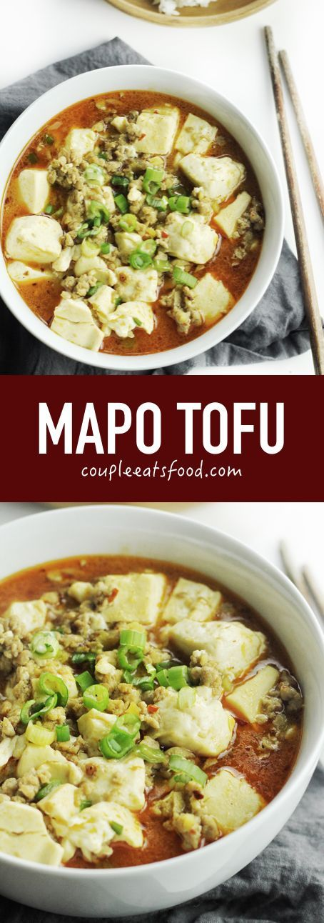 Mapo Tofu is a traditional and simple Chinese dish, yet very satisfying.