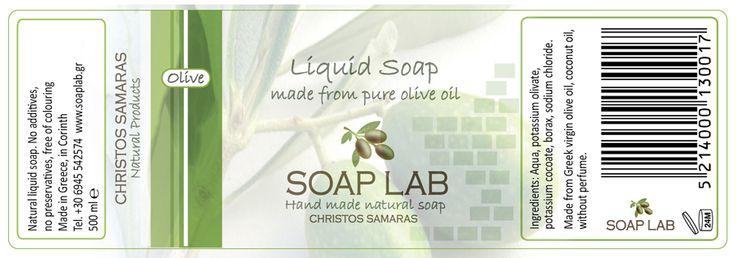"New label ""soap lab"" liquid handmade soap by Chirstos Samaras"
