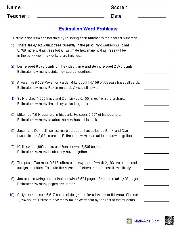 Worksheets Accelerated Math Worksheets 17 best images about teaching math on pinterest sums and differences 4 digits word problems