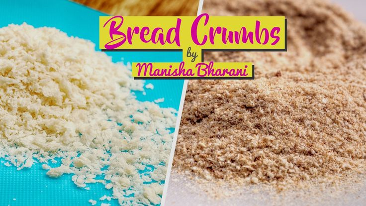 How to Make Homemade Breadcrumbs - Quick & Easy Flaky/Fine Breadcrumbs R...