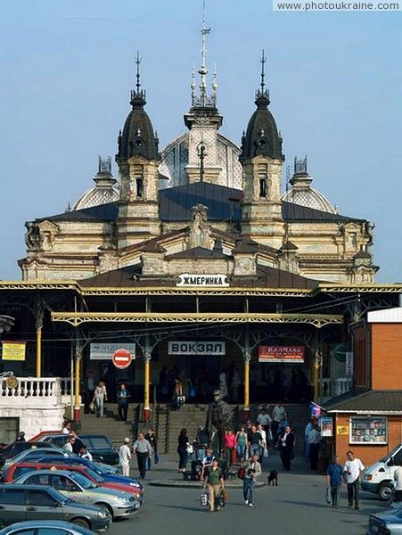 Жмеринка. Железнодорожный вокзал Винницкая область Фото Украины