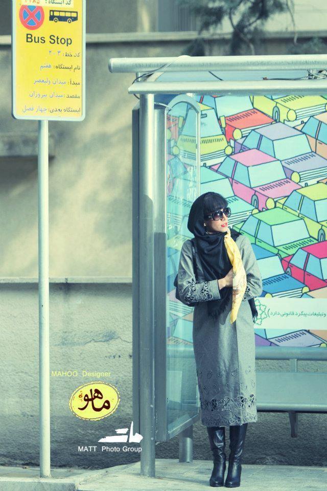 © Mahoo --- Follow Iranian art trends on www.percika.com