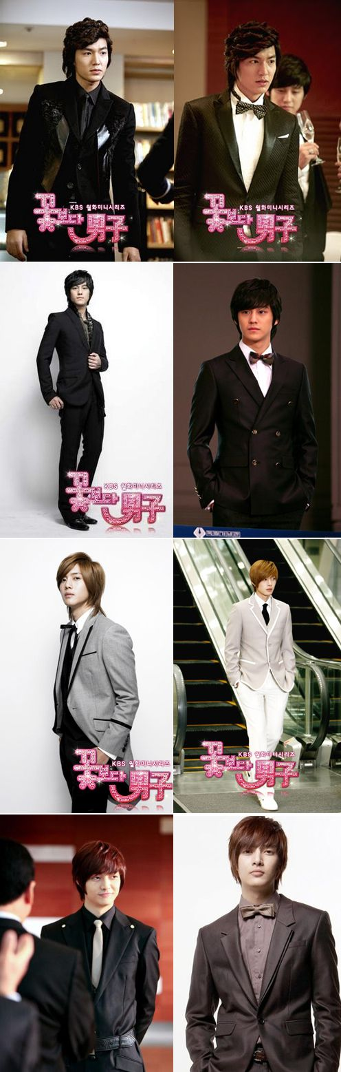 F4...I've never shipped a bunch of young princes like that!! #BOF was fangal heaven!