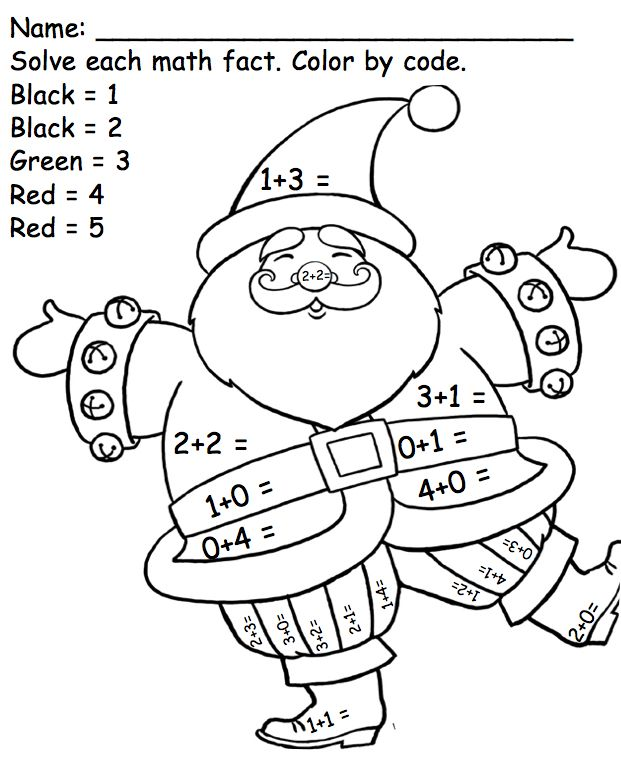 Kindergarten Math Facts - Santa, Color by Code