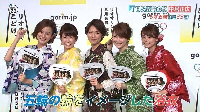 民放5社リオ五輪放送PR 秋元玲奈 徳島えりか 青山愛 3