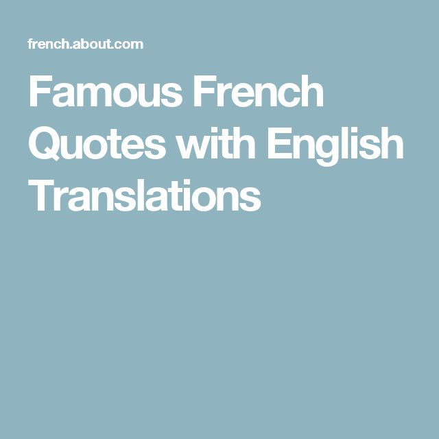 The 25+ best Famous french quotes ideas on Pinterest ... - photo#6