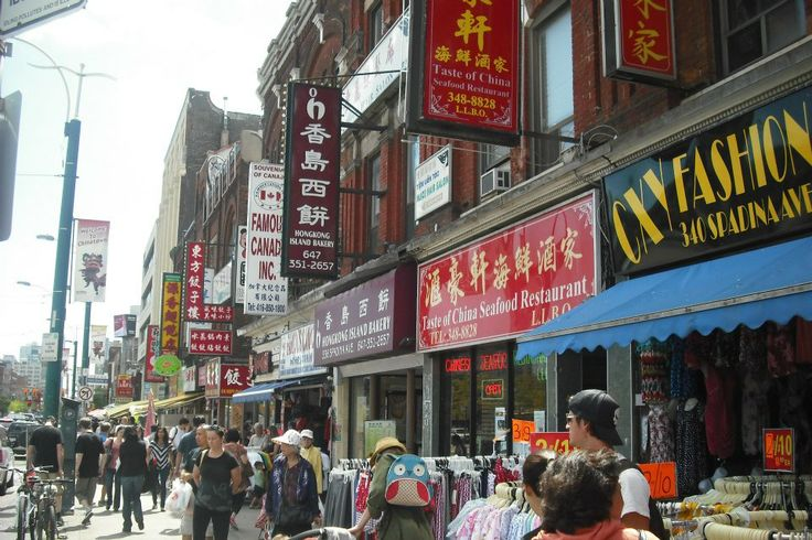 We Loveeee this bustling place. Toronto has the second largest Chinatown in North America. You can find bargains on exotic trinkets, jewellery, clothing and household items. Plus, of course, where there's a bustling Chinatown, there's delicious food, and Toronto's Chinatown is no exception. Visit us at http://2local.ca/