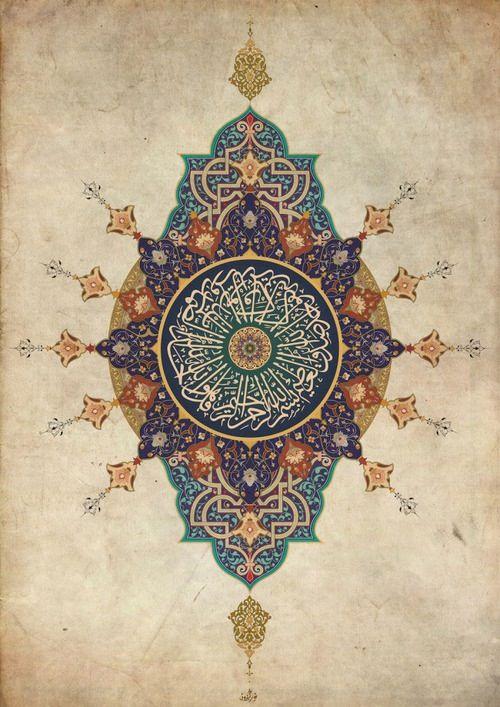 Islamic illumination.