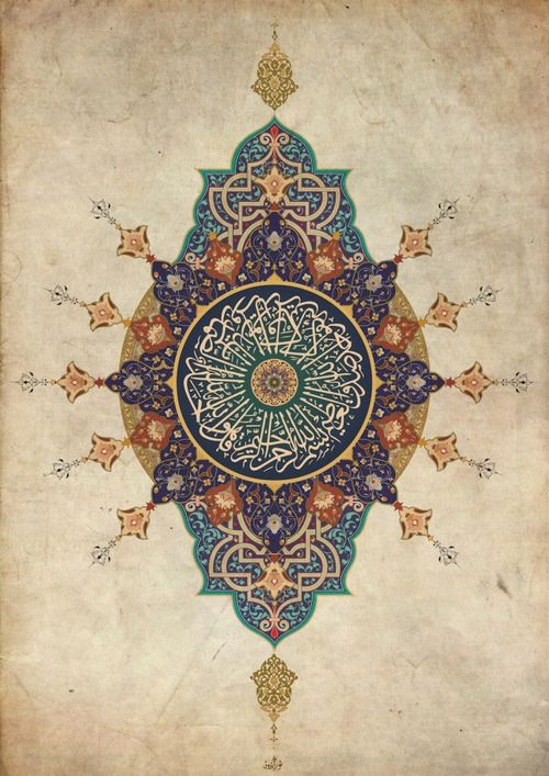 Surat al-Ikhlas – 112:1-4 Text قُلْ هُوَ اللَّهُ أَحَدٌ (1) اللَّهُ الصَّمَدُ (2) لَمْ يَلِدْ وَلَمْ يُولَدْ (3) وَلَمْ يَكُنْ لَهُ كُفُوًا أَحَدٌ (4) Translation Say: He is Allah, the One and Only; Allah, the Eternal, Absolute; He begetteth not, nor is He begotten; And there is none like unto Him. (Quran 112:1-4)