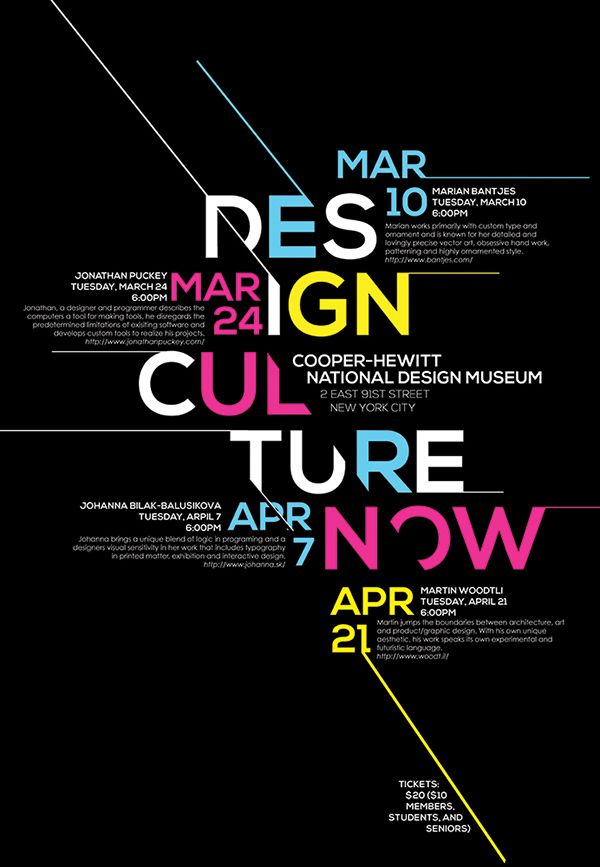 Design Culture Now Poster on Behance