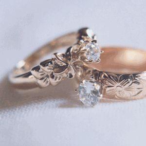 Liko Hawaiian Wedding Ring