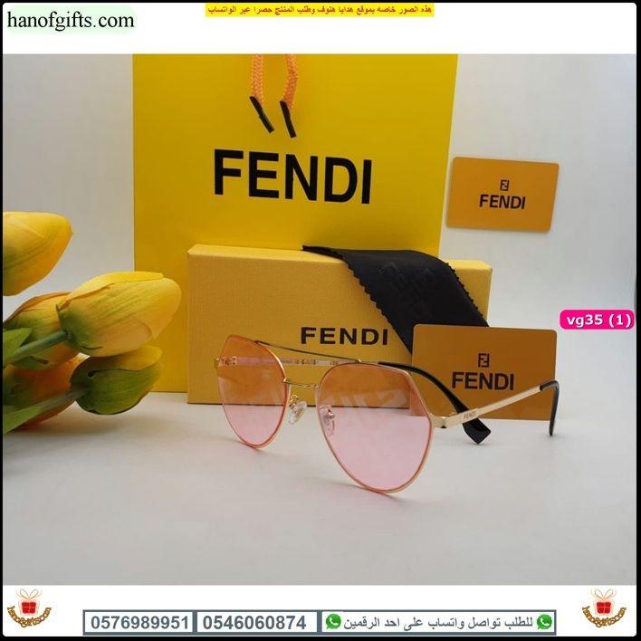 نظارات فندي الرياض Fendi مع كامل ملحقاتها و بنفس اسم الماركه هدايا هنوف In 2021 Sunglasses Oval Sunglass Glasses